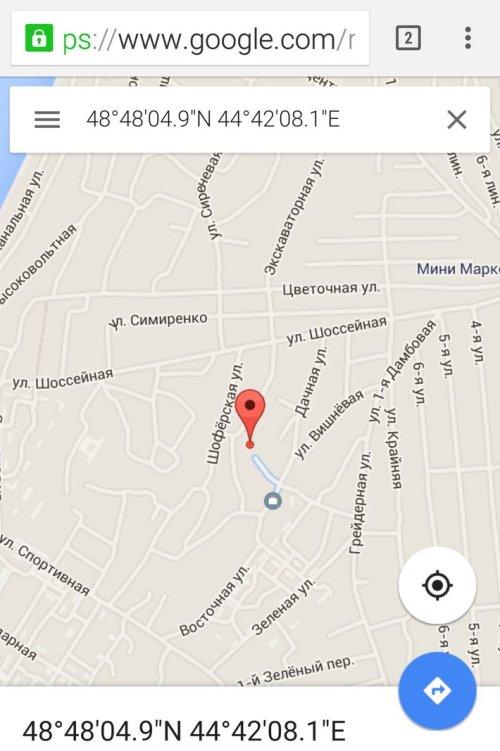 местоположение трекера на картах google